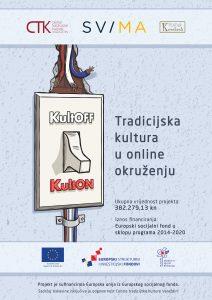 Službeni vizual projekta KultOff-KultOn : Tradicijska kultura u online okruženju